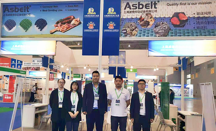 The 17th China International Meat Industry Exhibition